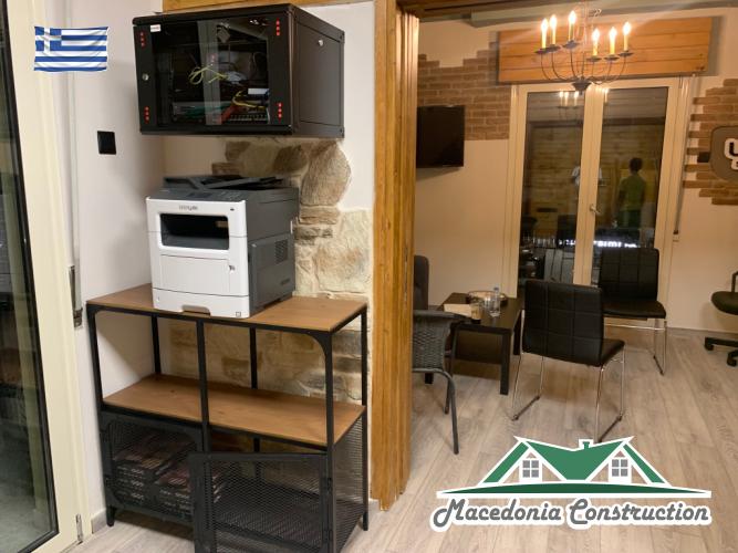 N5 serres office macedonia