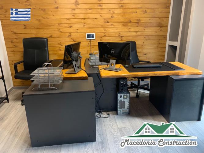 N9 serres office macedonia