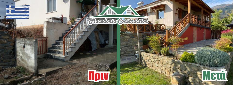 102 platanakia serres sintiki macedonia constuction