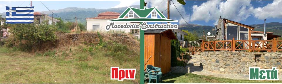 105 platanakia serres sintiki macedonia constuction