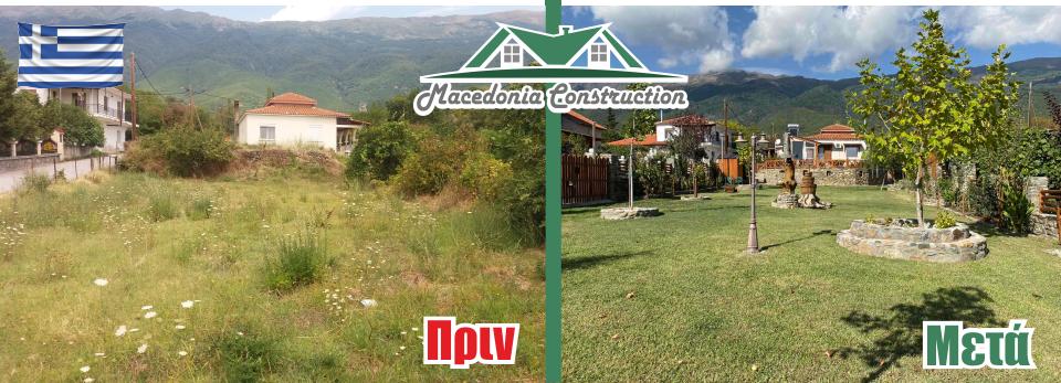 106 platanakia serres sintiki macedonia constuction