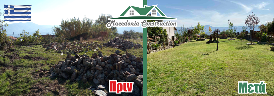 107 platanakia serres sintiki macedonia constuction